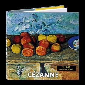 Cezanne塞尚 印象派立体主义 油画画册画集 Koenemann