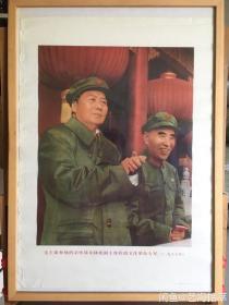 #每日一更# 1966年 毛主席和林副主席 怀旧年画挂历年历 品相如图 铜版纸版 尺寸约对开 全网络销售 喜欢的朋友不要错过