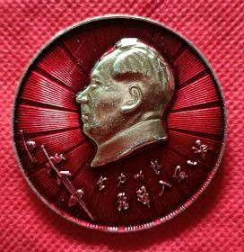 毛主席像章一枚(1969)