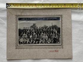 1960上海市仪表电讯局,电机工程学会,合办模具设计学习结业留影