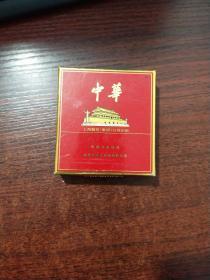 中华烟烟标