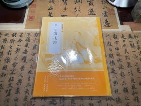 中国绘画名品:孙位高逸图
