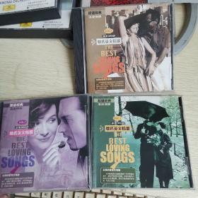 【唱片 】 怀旧英文情歌永恒的爱  1-3   3碟3盒