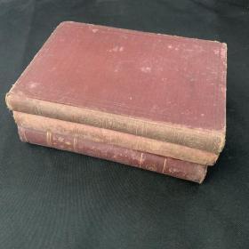 1927年《资本论》三册合售 民国日文原版