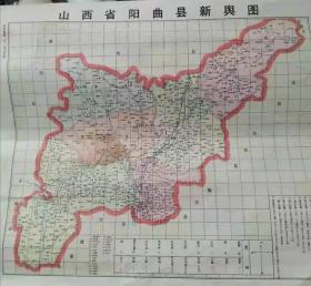 山西省地方县级地图系列----中华民国二十一年(1932)---【山西省阳曲县新兴图】4开------虒人荣誉珍藏
