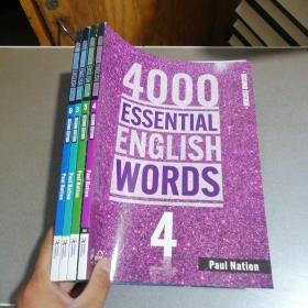 4000 essential english words 3 4 5 6【4本合售】