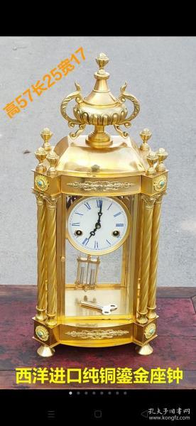 西洋进口纯铜鎏金座钟 完整漂亮 高档大气 走时精准 能正常使用 客厅办公室摆放都是首选
