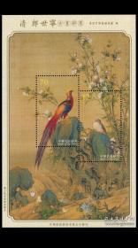 特629郎世宁花鸟油画 丝绸小全张 经典古画邮票