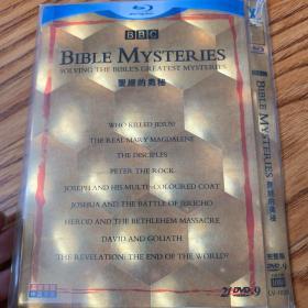 BBC 圣经的奥秘 DVD碟类满30元包邮
