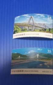特687蘇花改全线通车邮票2全2020年   原胶全品
