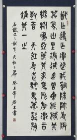 王若木 尺寸 136/68 立轴 字拂日,号砚农斋主。1965年4月生于陕西长安。中国书法家协会会员、西省书法家协会会员、西安市书法家协会理事,西安市文史馆研究员,现供职于西安市委宣传部。