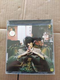周杰伦  叶惠美(CD)