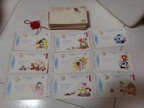 邮资明信片(1997年 牛 15分 邮资改作40分 售价改作100分)有天津电话号码于1997年3月8日零时由7位升至8位。9种圕案共计130枚合售。(部分背面自然旧,如图)