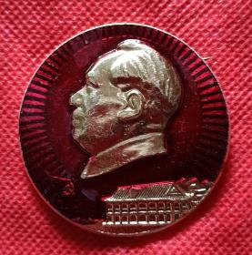 毛主席像章(遵义会议会址)
