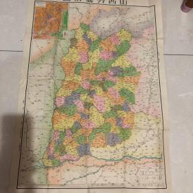 山西分县详图