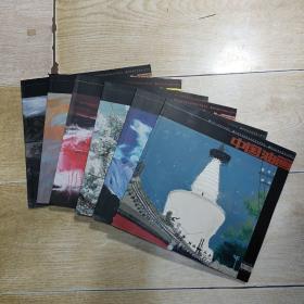 中国油画 双月刊 2012年(第1、2、3、4、5、6期)6本合售