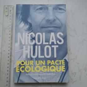Pour Un Pacte Écologique 法文法语法国