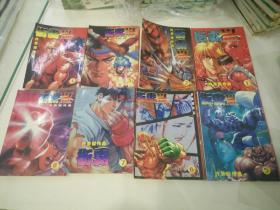 漫畫街霸(1一8)8本