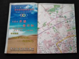 呼和浩特旅游交通图