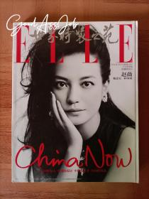 【绝版】ELLE世界时装之苑 2012年10月下刊 总第247期 时尚杂志 订阅版封面 非全新