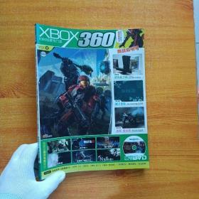 【XBOX360专辑:典藏攻略(X360玩家专门志)】VOL.12【无赠品】【内页干净】