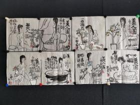 著名画家朱新建先生国画《八大美女》图一套 八幅 每幅尺寸34x34厘米 保真