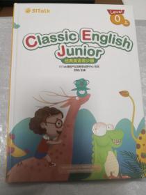 51Talk Classic English Junior(经典英语青少版)Level 0 上