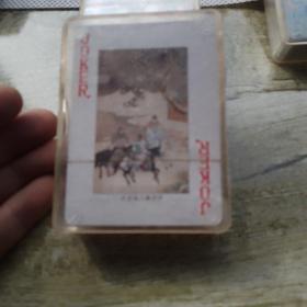 三国演义扑克牌