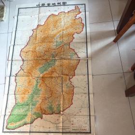 山西省地形图