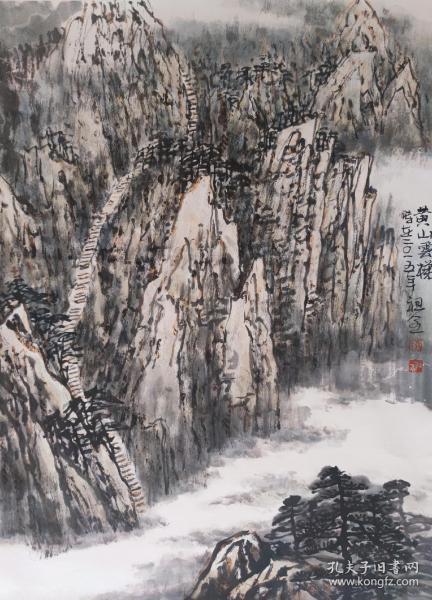 中美协会员张祖全四尺三开有合影