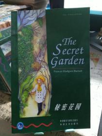 牛津英汉对照读物:秘密花园(5元包邮)