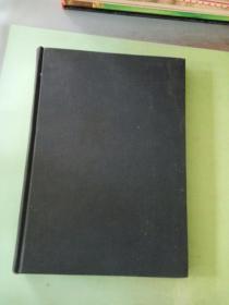 社会统计学の基本问题 (日文原版)