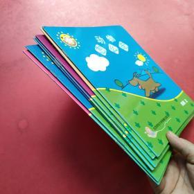 分享阅读. 第一步. 托班. 上下. 《动物怎么走》《小松鼠的刷子》《捉迷藏》《兔子跳》《自己来》《脏脏的小猪》《我会叫》7册合售