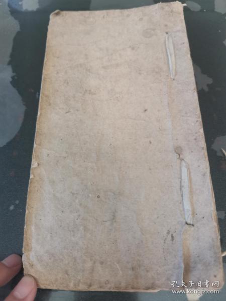 清末民国 纸捻毛装 股文稿本 一巨厚册全! 每页满批 至少300个筒子页全部满批!