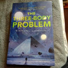 The Three-Body Problem 三体英文版(精装16开本)