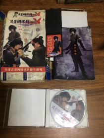 【电脑游戏】流星蝴蝶剑 (1CD)