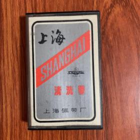 磁带:上海 清洗带