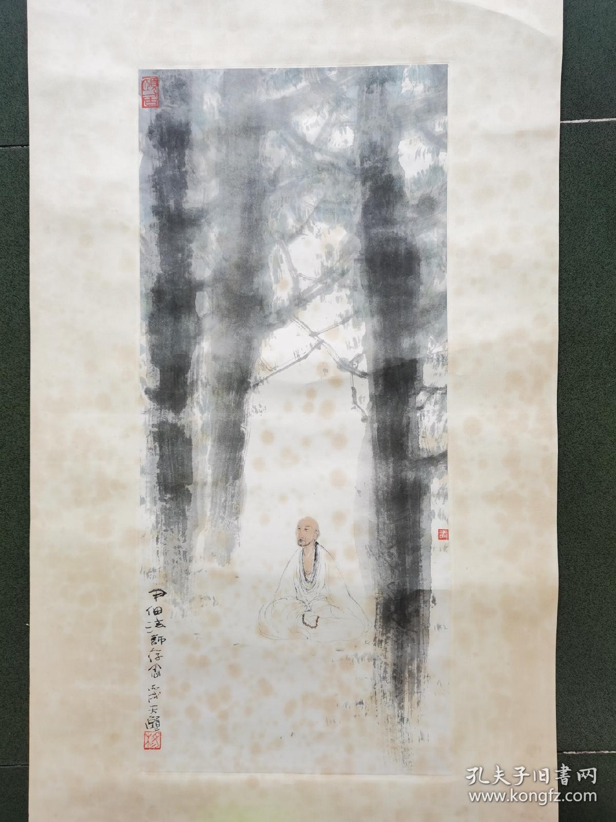 杨天颐 作品 (杨善深之子)长25cm宽56cm(保真)