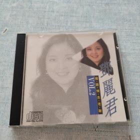 CD 邓丽君国语怀念老歌 [只发快递]