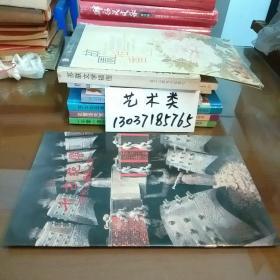 千古绝音——曾侯艺编钟之声(薄画册,存放在艺术类处)