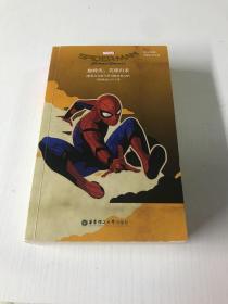 英文原版.Spider-Man:Homecoming蜘蛛侠:英雄归来(电影同名小说.赠英文