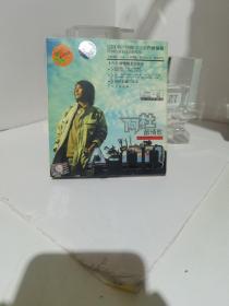 阿杜 醇情歌【CD专辑】光盘全新无划痕,DVD CD 光盘类商品因其可复制,所以请谨慎购买,售后不退换。