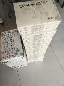 金庸作品集(朗声旧版盒装,带防伪标签)36册合售(请注意看具体描述,以图为准)