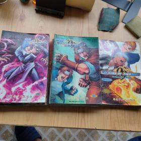THE KING OF FIGHTERS'99 拳皇'99    全 彩色漫画 余32卷合售(第一部1-3.6.8-11)(第二部1—12)(第三部1.2.4.5.7—14)