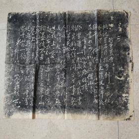 老拓片(游灵岩寺,壬午。手拓,清末民国时期。51.5x59.5㎝。)