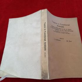 数学进展增刊 第3卷 泛函分析