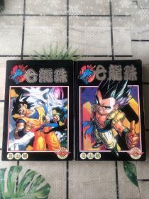 经典漫画:七龙珠(29-35 第5册、36-42 第6册完结篇)2册合售