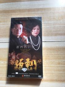 钻石豪门 连续剧 14DVD 刘雪华 冯绍峰