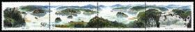 1998-17《镜泊湖》特种邮票