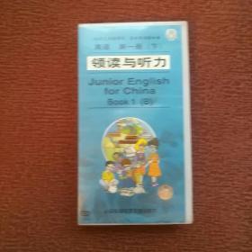 老磁带:初中英语磁带英语一册下领导读与听力